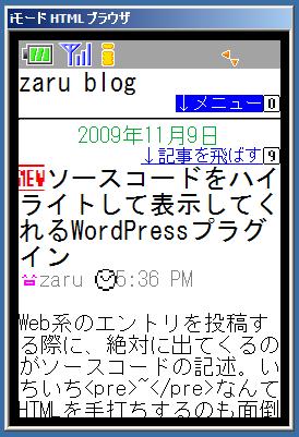 スクリーンショット(2009-11-09 18.24.18)