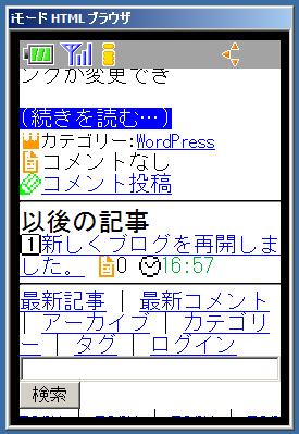 スクリーンショット(2009-11-09 18.24.35)