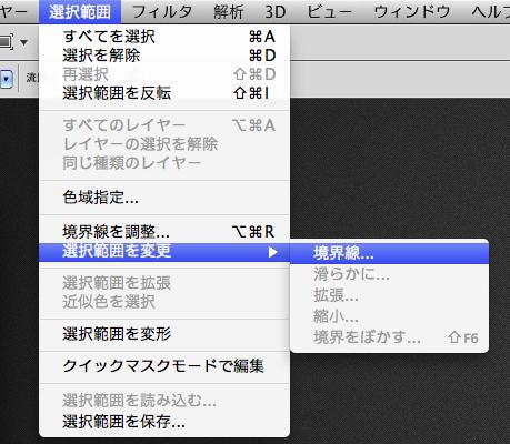 スクリーンショット(2009-12-17 18.46.54)