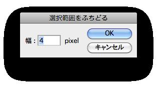 スクリーンショット(2009-12-17 18.47.41)