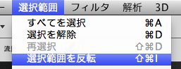 スクリーンショット(2009-12-17 18.48.03)