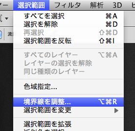 スクリーンショット(2009-12-17 18.48.33)