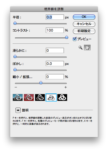 スクリーンショット(2009-12-17 18.48.50)