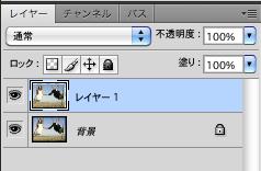 スクリーンショット(2009-12-17 18.49.05)