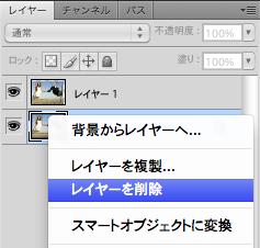 スクリーンショット(2009-12-17 18.49.35)