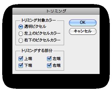 スクリーンショット(2009-12-17 18.50.09)