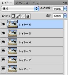 スクリーンショット(2009-12-17 19.03.01)